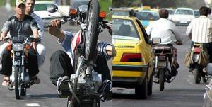 ماجرای عدم توقیف ۲۲ هزار موتورسیکلت متخلف تهرانی از چه قرار است؟