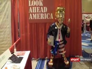 رونمایی از مجسمه طلایی ترامپ