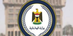 عراق: هیچ گونه تبادل اطلاعاتی با آمریکا درباره حمله به سوریه نداشتیم