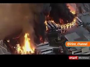 آتشسوزی یک کارخانه در حومه لسآنجلسآمریکا