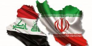 قول مسئول عراقی برای تسریع در انتقال پولهای بلوکه شده ایران