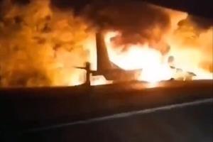 یک فروند هواپیما در آمریکا سقوط کرد؛ هر ۳ سرنشین کشته شدند