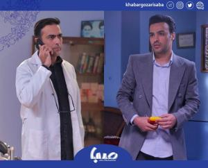 سامان ص�اری و علیرضا جلالیتبار در جمع بازیگران «روزهای آبی»