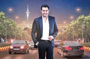 خاطره جالب سروش صحت از خوابیدن عجیب و غریب شهاب حسینی!