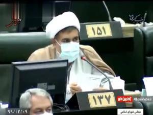 نماینده مجلس: ارزش قضات ایران از افغانستان هم کمتر است!
