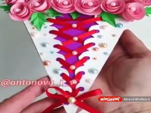 ایده زیبا و جذاب کاردستی دسته گل با کاغذ رنگی