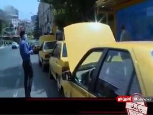 بیمه رانندگان تاکسی  بعد 8 ماه هنوز هم بلاتکلیف
