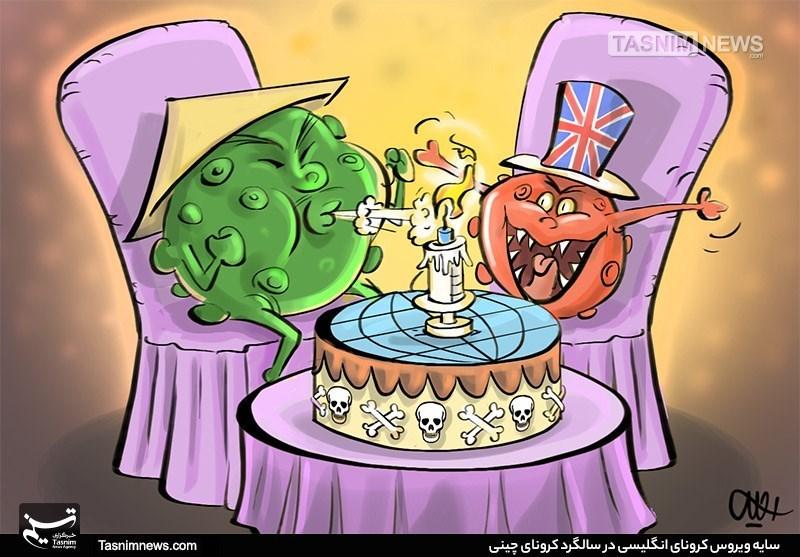 کاریکاتور/ سایه ویروس کرونای انگلیسی در سالگرد کرونا