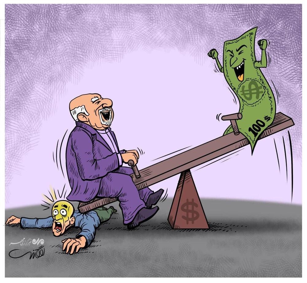 کارتون/ بازی با قیمت دلار