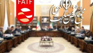 هشدار رسانه اصولگرا به مجمع تشخیص درباره FATF