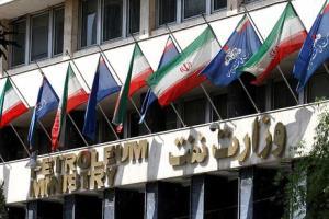 وزارت نفت مکلف به ارائه گزارش میزان صادرات نفت به مجلس شد