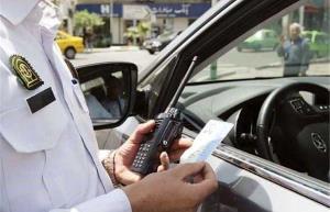 ۳ هزار خودرو در خوزستان جریمه شدند