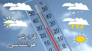 دمای هوای خراسان شمالی ۱۰ درجه افزایش مییابد