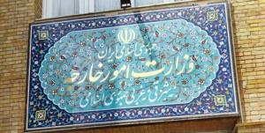 سفیر ترکیه در تهران به وزارت خارجه احضار شد