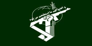 انهدام یک شبکه اختلاس و ارتشا توسط اطلاعات سپاه