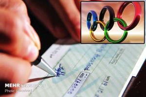 ۵۰ میلیارد تومان بودجه تخصیصی کمیته ملی المپیک به فدراسیونها