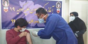 انجام واکسیناسیون کرونا در تویسرکان