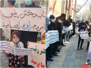 علت اعتراضات اخیر مردم روستای «راوه» چه بود؟
