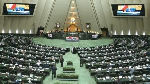 جلسه نوبت عصر مجلس پایان یافت؛ جلسه بعدی پس از یک ساعت تنفس
