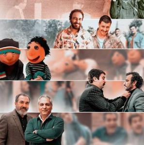 زوجهای محبوب کمدی در سینمای ایران