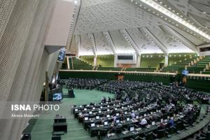 تکلیف مجلس به دولت برای واریز درآمدهای مازاد نفتی به حساب ذخیره ارزی