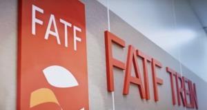 تصمیم گیری در مورد FATF به چه مرحله ای رسید؟
