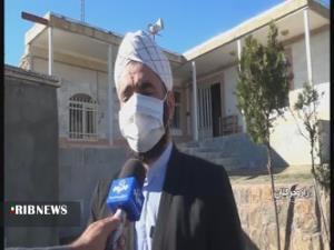 واکنش علمای اهل سنت خراسان شمالی به جسارت به پرچم پیامبر(ص)