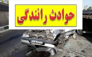 برخورد پژو با درخت در جاده قدیم کرج ـ هشتگرد ۲ کشته برجای گذاشت