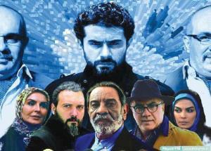 بازگشت سریال جذاب «گاندو» به تلویزیون
