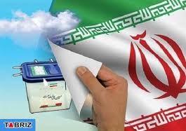 رئیس و اعضای ستاد انتخابات استان قزوین منصوب شدند