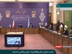نظر رئیس قوه قضاییه درباره رفتار سعودی ها و آمریکایی ها
