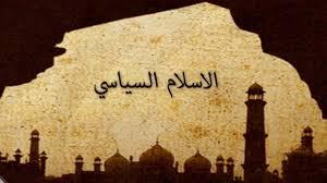 رسانه قطری: آیا در مبارزه با طرفداران اسلام سیاسی بازنگری می شود؟