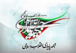 جبهه پایداری: در دولت روحانی 3 بار رفراندوم برگزار شد