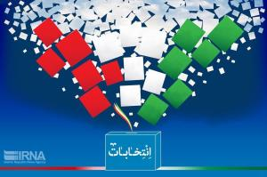 فعال اصولگرا: احتمال پیروزی داوطلب مستقل در انتخابات ۱۴۰۰ وجود دارد
