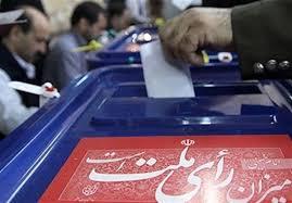 انتخابات در شرایط کرونایی چگونه برگزار می شود؟