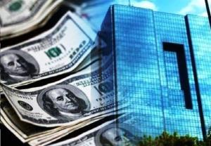 تشدید خروج ارز از کشور برای خرید بیت کوین