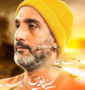 حمله دوباره کیهان به سابقه داران تلویزیون؛ اینبار امیر مهدی ژوله!