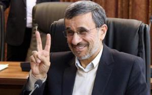 آقای احمدی نژاد یادتان می آید؟
