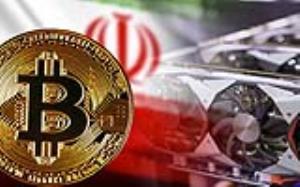 تاثیر تصمیمات جدید دولت بر معامله رمز ارزها