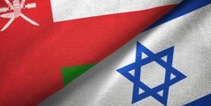 گفتوگوی تلفنی وزیر خارجه اسرائیل با همتای عمانی