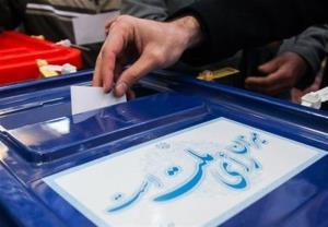 تشکیل ستاد پیشگیری از جرایم و تخلفات انتخاباتی در گلستان