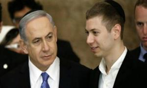 پسر نتانیاهو به پرداخت جریمه نقدی محکوم شد