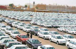 افزایش جزئی قیمت خودرو در بازار نسبت به دیروز