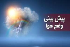 ذخیره وزش باد و بارش پراکنده باران در کرمان