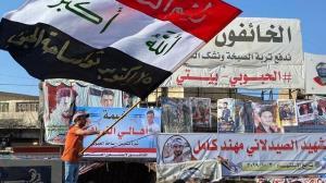 تظاهرات در بغداد و دیوانیه برای حمایت از اعتراضات ذیقار