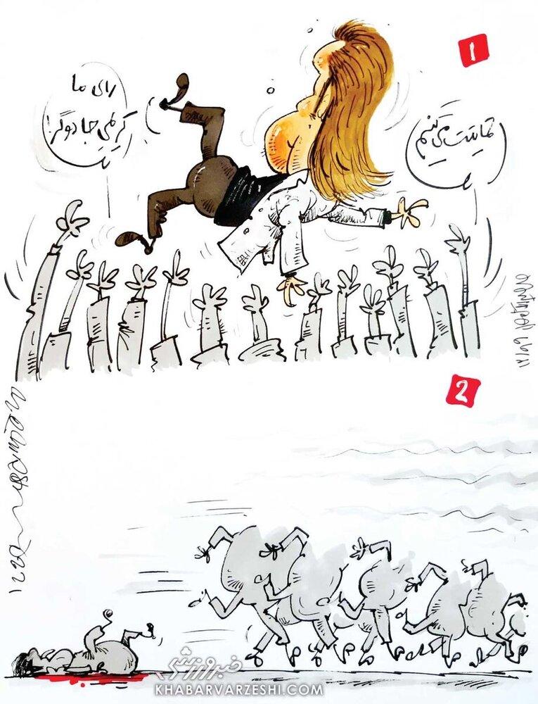 کاریکاتور/ چی به سر علی کریمی اومد!