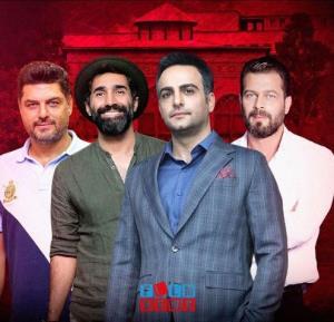 آغاز تولید یک سریال دیگر درباره ناصرالدین شاه؛ «قبله عالم» کلید خورد