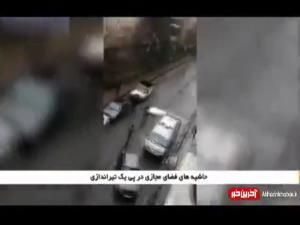 اصل ماجرای تیراندازی پلیس البرز به پای یک فرد قمه به دست در کرج