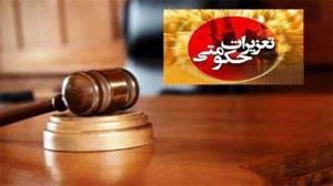 تعطیلی مرکز درمانی غیرمجاز لیزر در شیراز