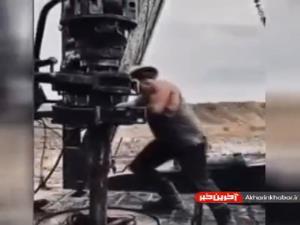 کار سخت حفاری چاه نفت